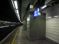 Kcr_mong_kok_station_1